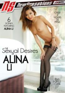 The Sexual Desires Of Alina Li (2014)