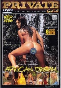 African Dream: Private Gold # 35 (1999)