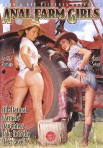 Anal Farm Girls 2013