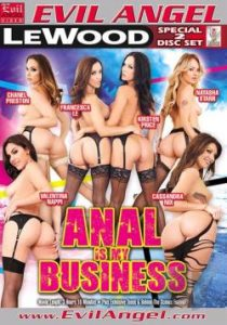 Anal Is My Business 2013