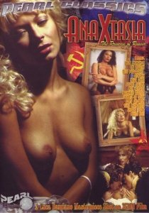 Anaxtasia (La principessa stuprata) 1998