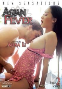 Asian Fever 2014