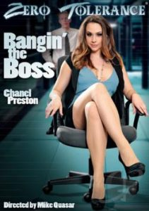 Bangin' The Boss 2013