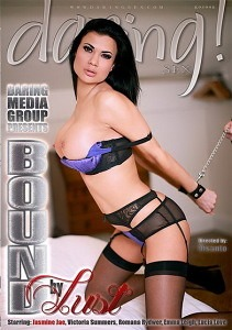 Bound By Lust 2014