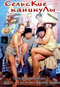 Cabckue kahukyabi 1999