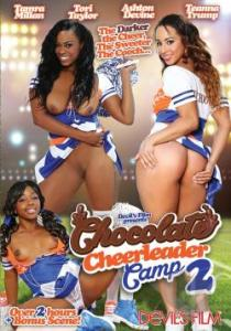 Chocolate Cheerleader Camp 2 (2014)
