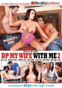 DP My Wife With Me 2 (2013)