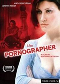 Le Pornographe XXX