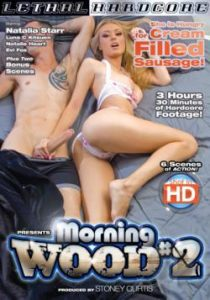 Morning Wood 2 (2013)