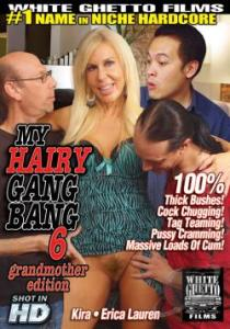 My Hairy Gang Bang 6 (2013)