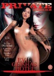 Private Gold 91 Evil Geisha Hotel 2007