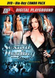 Sexual Healing 2013