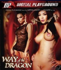 Way of the Dragon 2005
