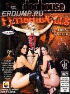 pelicula porno online 2005