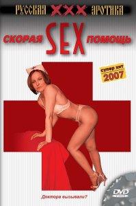 sex 2004