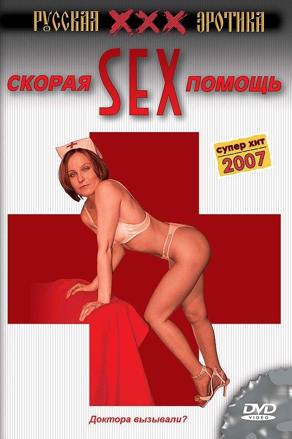 Фото секса на рукоятке скоростей видео