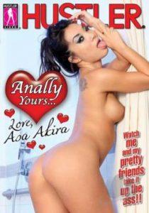 Anally Yours... Love, Asa Akira 2012