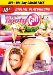 Booty Call 2013