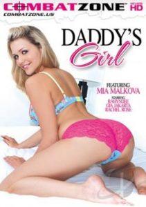 Daddys Girl 2013
