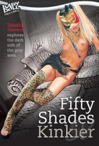 Fifty Shades Kinkier 2012