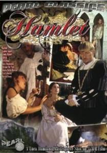 Hamlet 1995 XXX