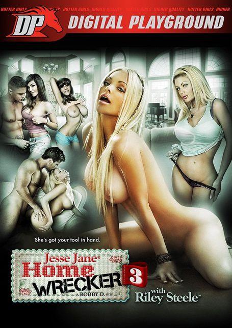 Порно 2012 онлине