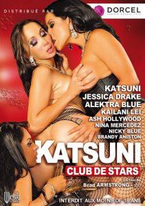 Katsuni-Club de Stars 2012