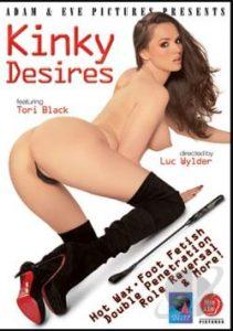 Kinky Desires 2012
