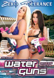 Water Guns 2012
