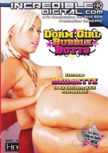Dorm Girl Bubble Butts 2012
