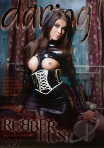 Rubber Lust 2012