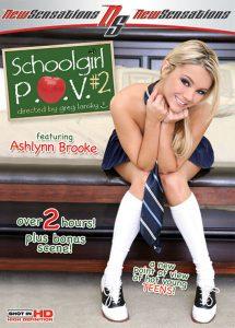 Schoolgirl POV 2 (2008)