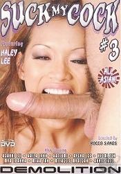 Suck My Cock 3 (2009)