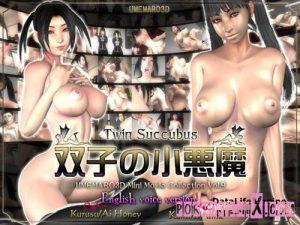 3D Twin Succubus 2007