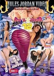 Ass Worship 12 (2011)