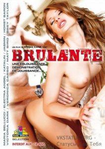 Brulante 2008
