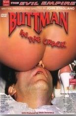 Buttman, Culitos Caprichosos