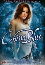 China Blue 2007