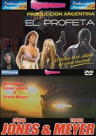 Peliculas porno en español latino gratis El Profeta Espanol Latino Xxx Pelicula Porno Online Gratis