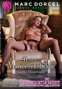 Horny Housewife 2014