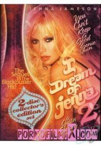 I Dream Of Jenna 2 (2011)