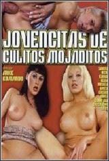 Jovencitas De Culitos Mojaditos 2003