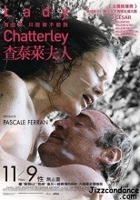 Lady Chatterley 2011