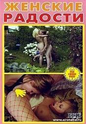 Mujeres alegría porno 2004