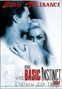 Official Basic Instinct Parody 2011