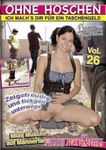 Ohne Hoschen 2009