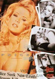 Priceless 2003