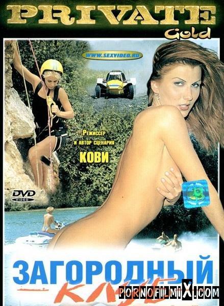 porno-film-kantri-klub-privet