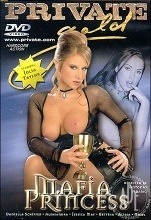 Private Gold 59 - Mafia Princess 2004