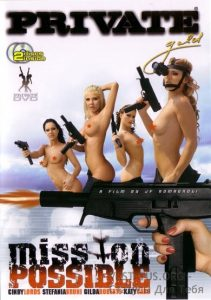 Private Gold 73 - Mission Possible 2005